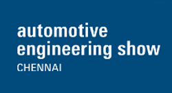 Automotive Engineering Show 2019