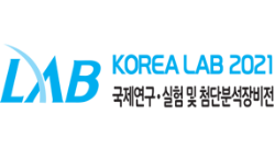 Korea Lab 2020