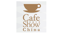 China International Cafe Show 2018