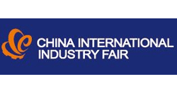 China International Industry Fair 2020