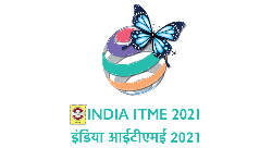 India Itme 2021 - Greater Noida