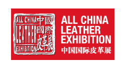 All China Leather Exhibition 2020
