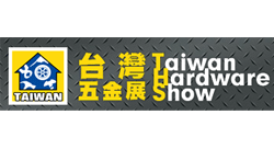 Manufacturing & Repairing Trade Shows and Exhibitions in