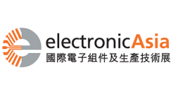 Electronic Asia 2020